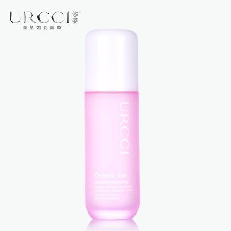 包邮 URCCI悠姿化妆品正品 深海活萃亮白透肌精华乳液100ml 美白 去黄