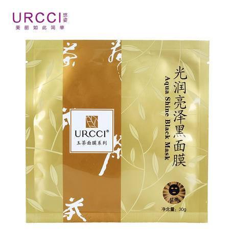 悠姿红茶光润亮泽黑面膜 单片 补水保湿 改善皮肤干燥粗糙