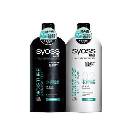 丝蕴无硅油水润顺滑洗发水500ml+500ml护发素套装