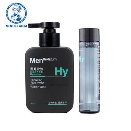 包邮 曼秀雷敦男士保湿套装 保湿洁面乳150ml+能量爽肤水120ml