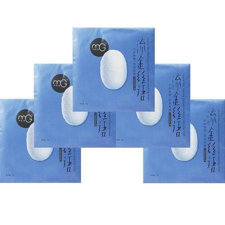 包邮美即流金丝语水感智慧营润面膜25g*5片盒装蚕丝面膜 深层补水 迅速改善肤质