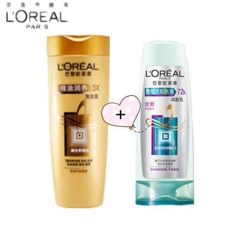 欧莱雅洗发护发套装 洗发水400ml+润发乳400ml