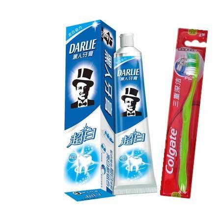 包邮 黑人茶倍健超白矿物盐牙膏140g+高露洁牙刷一支