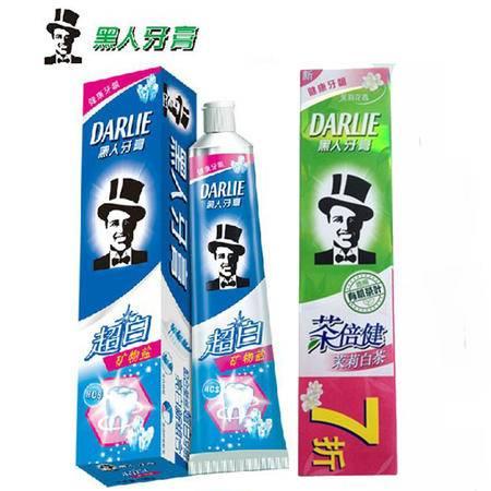包邮 黑人茶倍健超白矿物盐+茉莉白茶牙膏140g*2 支装
