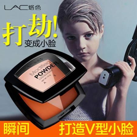 包邮 烙色彩妆 V型3色小脸粉10g 高光提亮阴影鼻影修颜粉专柜正品