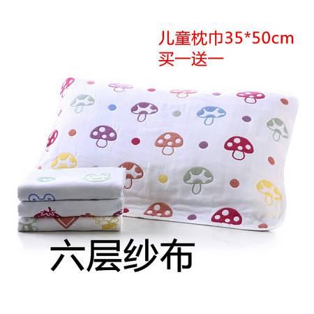 包邮  棉有趣全纯棉加厚宝宝新生儿婴儿童枕巾六层纱布35*55cm枕套吸汗