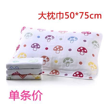 包邮 棉有趣全纯棉加厚枕巾52*75cm六层纱布 单条装