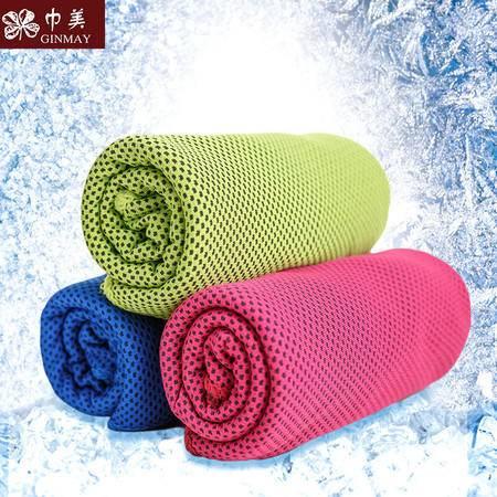 包邮 魔幻冰凉巾 冷感毛巾 双面 3条装 运动户外旅游健身跑步冰爽毛巾 降温消暑