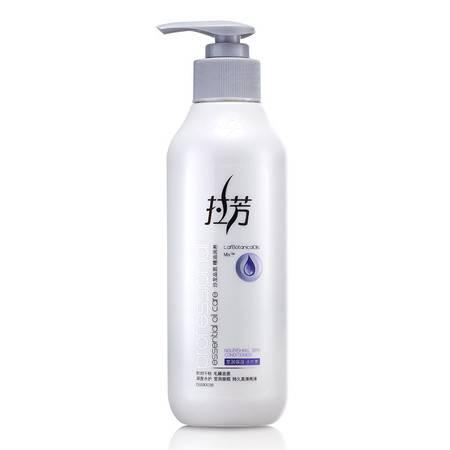 包邮 拉芳 莹润保湿水疗素230ml 精油柔顺护理护发素