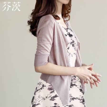 包邮 针织衫开衫女薄款2016夏季新款空调衫超薄毛衣修身短款外搭防晒衣
