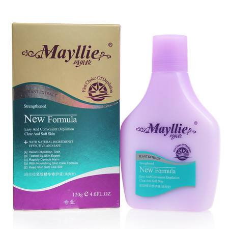 包邮 玛贝拉紫薇系列紧致精华修护液120g 滋润 滋养 修护 脱毛伴侣