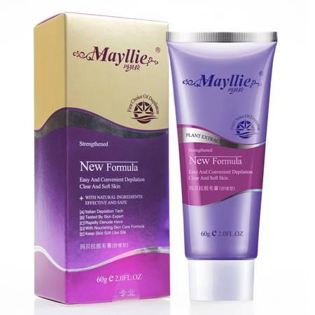 包邮 玛贝拉紫薇系列脱毛膏60g舒缓型 手毛 脚毛 腋毛 比基尼 胸毛