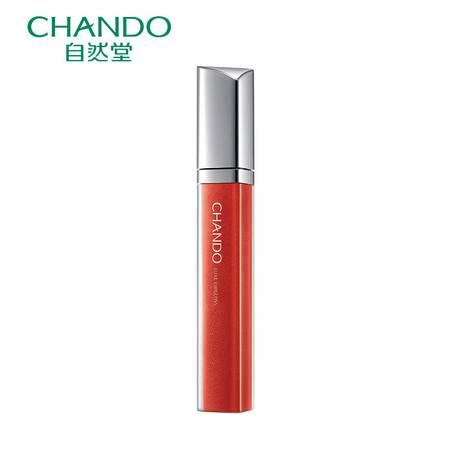 包邮 自然堂 果漾莹亮养护唇彩 5.2g 丰盈质感 水果精华 彩妆 正品