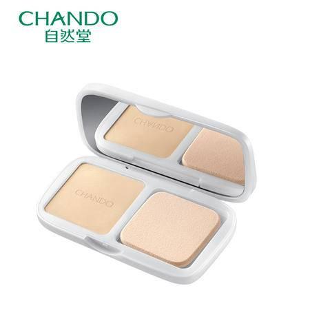 包邮 CHANDO/自然堂光透无瑕矿物养护两用粉饼9.5g 保湿修护遮瑕定妆彩妆