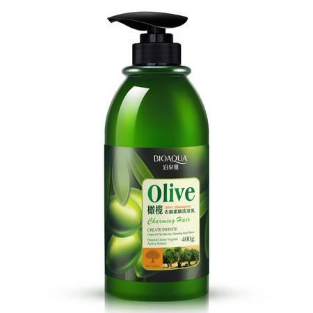 泊泉雅橄榄去屑柔顺滋润洗发乳护发清爽控油洗发水洗发露400g 男女士