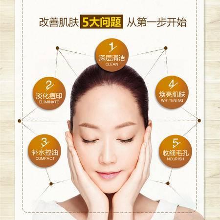 泊泉雅台湾魔皂手工皂天然清洁控油洁面皂6盒装正品化妆品