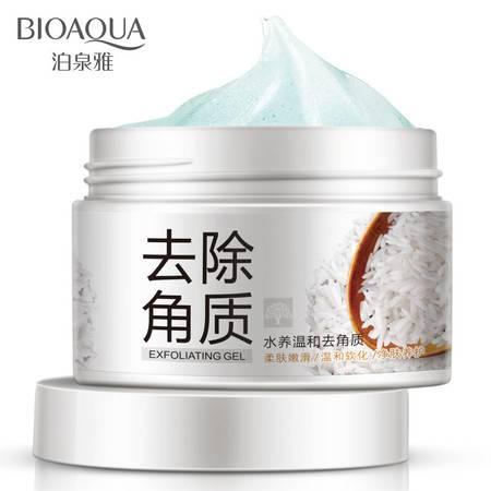 泊泉雅水养护去角质凝露140g 深层清洁补水保湿护肤温和去角质化妆品