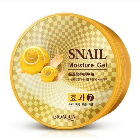 泊泉雅补水保湿修护蜗牛胶面膜220g 玻尿酸化妆品