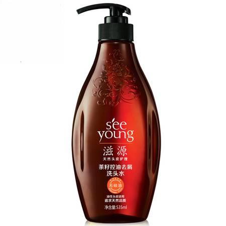 滋源无硅油茶籽控油去屑止痒洗头水535ml男女士油性适用洗发露