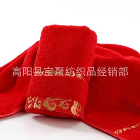 创意红色毛巾情侣 祥云款婚庆毛巾纯棉面巾 logo定做