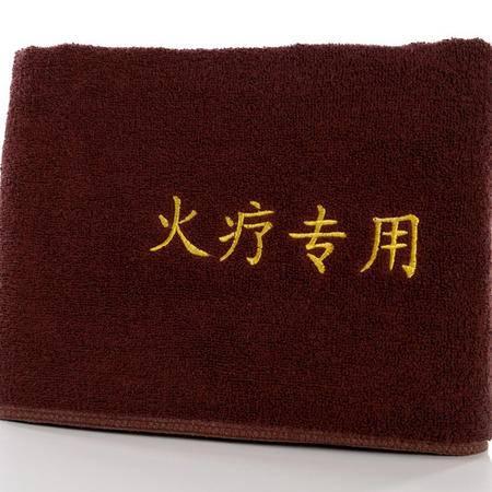 火疗专用火疗巾 高密度阻燃 纯棉加厚美容院足浴巾素色外贸巾