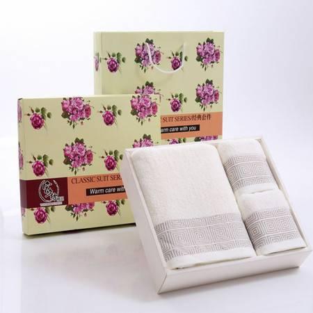 企业员工福利 高档礼品纯棉毛巾 可加印logo 定制礼盒装礼品浴巾套巾