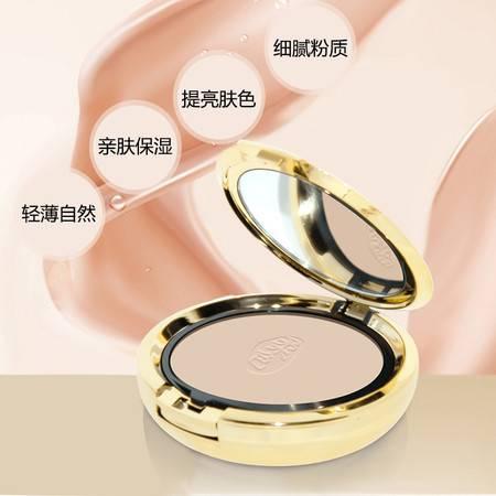 ILISYA 柔色玫瑰粉饼 遮瑕保湿定妆粉打底 控油蜜粉 遮盖雀斑12g