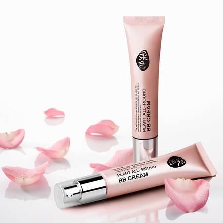 ILISYA柔色植物美肌BB霜 隔离遮瑕裸妆定妆粉底40g正品
