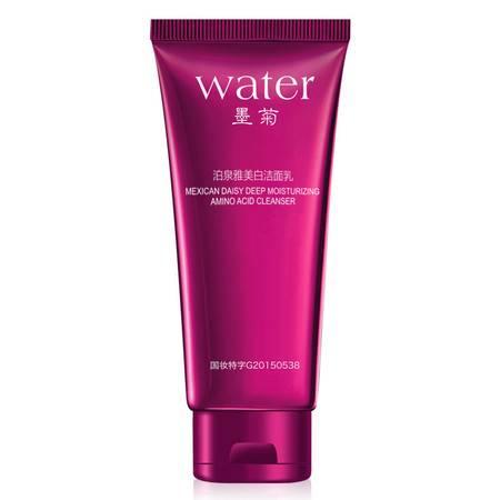 泊泉雅墨菊美白洁面乳洗面奶洗脸控油补水保湿收缩毛孔去黑头正品