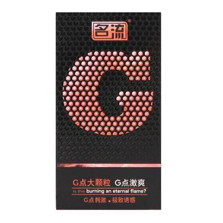 包邮 深圳名流G点大颗粒G点激爽10只避孕套成人用品性用品 保健品