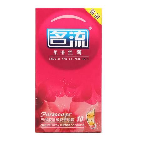 undefined  un包邮 正品 成人用品 柔滑丝薄 避孕套 超薄润滑 大油量 10只装 安全套