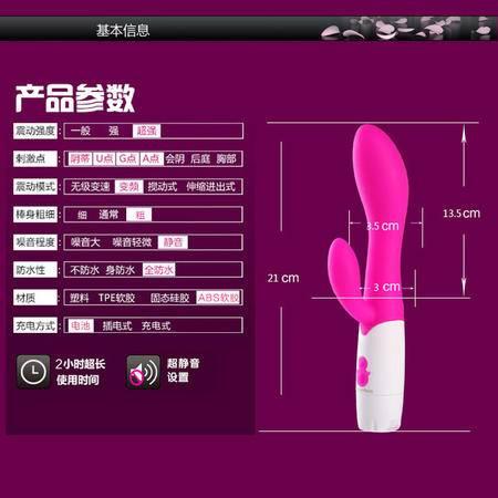 包邮 悦潮 女用g点器具 女性抽 插震动棒 自慰器阴道阴 蒂刺激