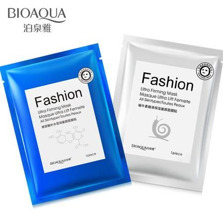 泊泉雅玻尿酸蜗牛素童颜面膜30g 补水保湿控油护肤品