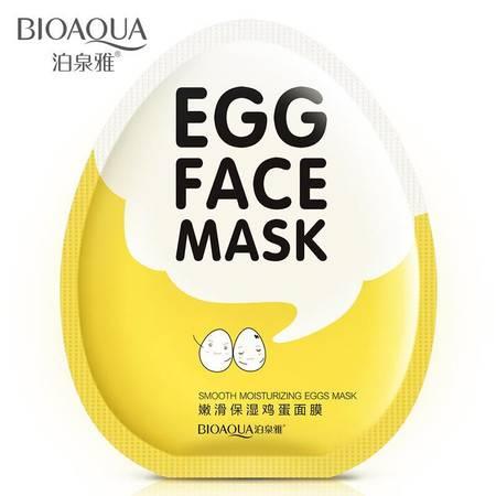 泊泉雅嫩滑保湿鸡蛋面膜补水保湿滋润控油收缩毛孔提亮肤色女正品 30g