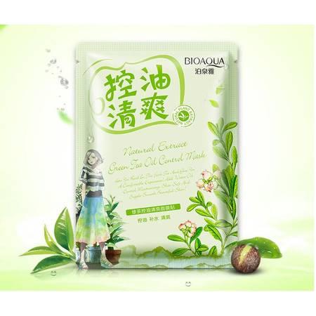 泊泉雅绿茶面膜 控油保湿 柔润水嫩 光滑美肌 1片