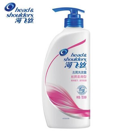 海飞丝洗发水750ml 去屑止痒 深度清洁 改善毛躁