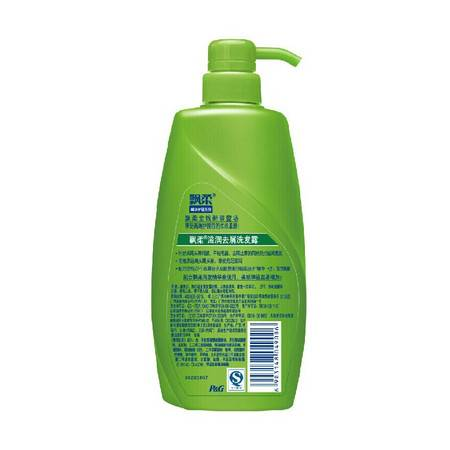 飘柔 滋润去屑止痒洗发水750ml  持久柔顺顺滑去屑洗发水