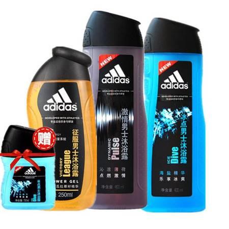 Adidas 阿迪达斯男士l沐浴露组合套装买三送一