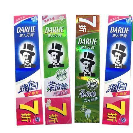 包邮黑人茶倍健牙膏【4支装】香型随机搭配 美白去牙渍色斑清洁清新口气