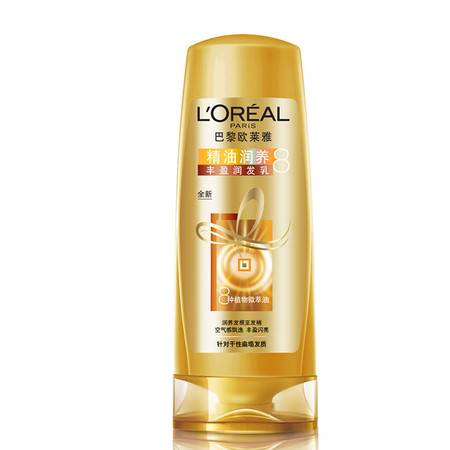欧莱雅多效修复/精油润养润发乳400ml 针对干枯发质及油性发质