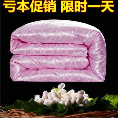 包邮 蚕丝被100%桑蚕丝空调被春秋被冬被棉被芯被子5斤装