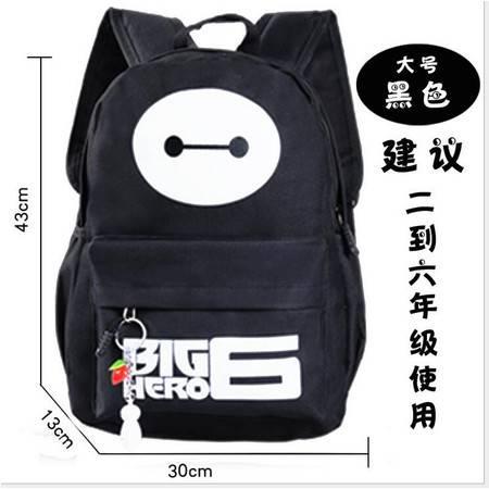 包邮 儿童书包幼儿园3-14岁可爱韩版双肩背包印字大号