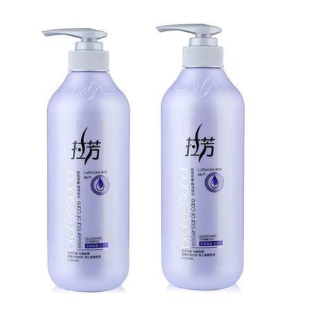 包邮 拉芳精油香氛系列莹润保湿洗发水600ml*2柔软顺滑持久留香送赠品