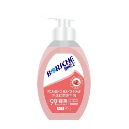 包邮 厕博士 泡沫抑菌洗手液330ml 柠檬/草莓