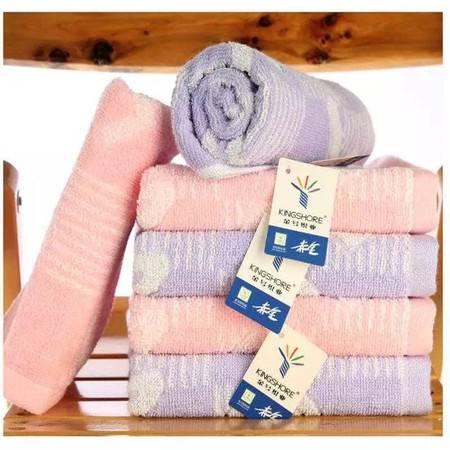 金号正品毛巾亲肤柔软时尚GA1149两条装毛巾 颜色随机