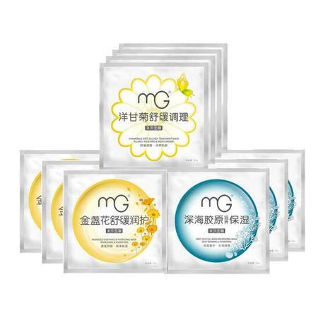 包邮 MG美即换季首选 补水面膜组合10片装 舒缓 防敏 补水