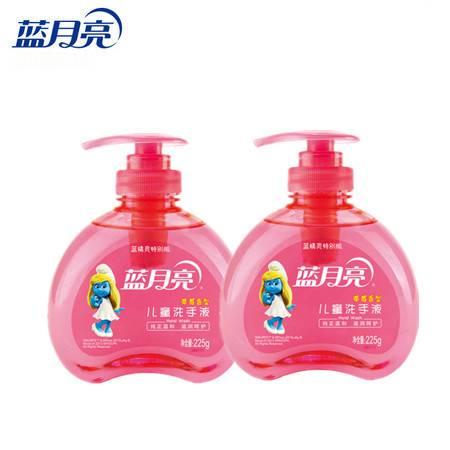 包邮 蓝月亮儿童洗手液 草莓 225g 果泡多多 滋润护手 配方温和