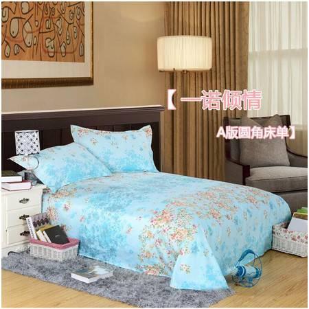 瑶行床品 包邮   全棉圆角床单230*250cm(圆角) 纯棉斜纹单双人学生被单 床上用品