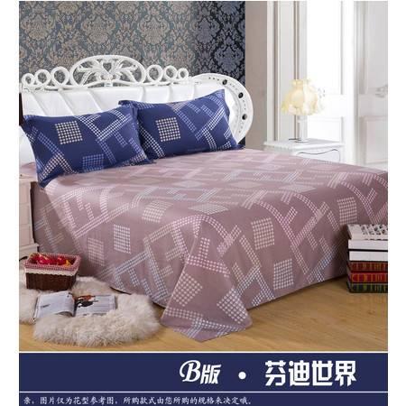 瑶行床品 包邮   全棉圆角床单160*230cm(直角) 纯棉斜纹单双人学生被单 床上用品