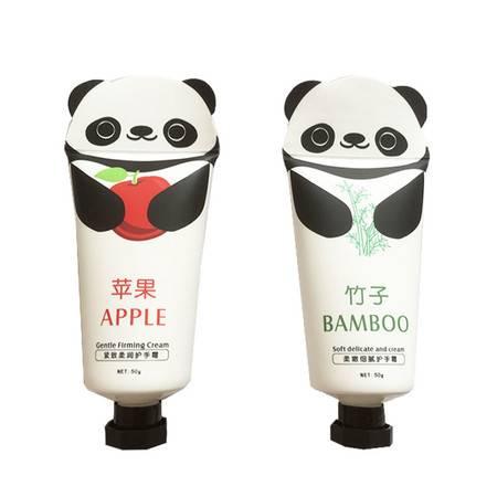 包邮 生活名院熊猫护手霜50g*2 紧致 细腻